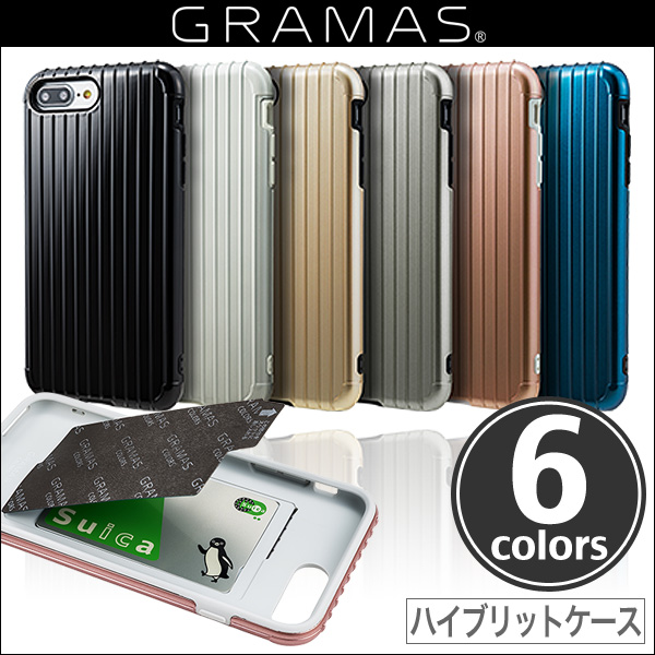 "GRAMAS COLORS ""Rib"" Hybrid case CHC446P for iPhone 8 Plus / iPhone 7 Plus"