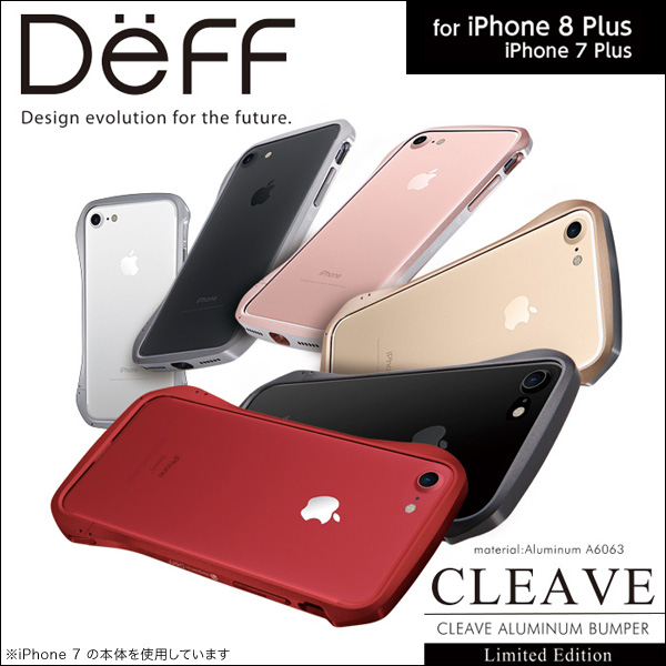 Cleave Aluminum Bumper Limited Edition for iPhone 8 Plus / iPhone 7 Plus