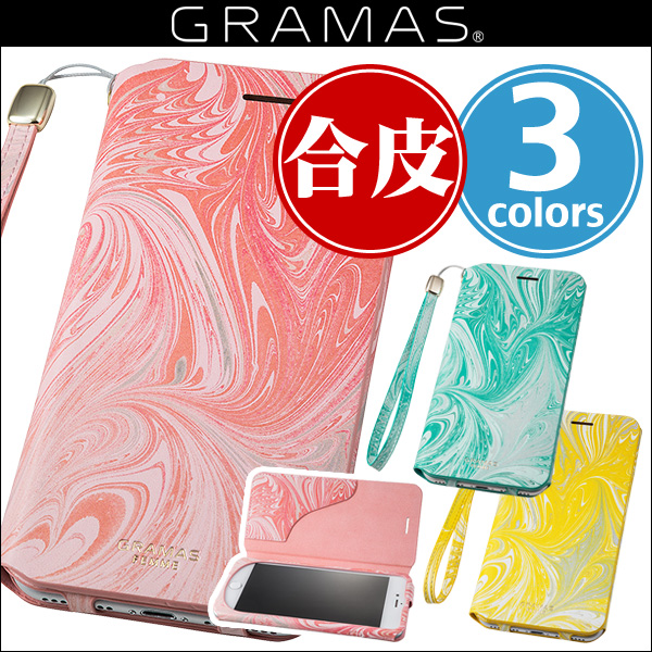 "GRAMAS FEMME ""Mab"" Flap Leather Case for iPhone 8 Plus / iPhone 7 Plus"