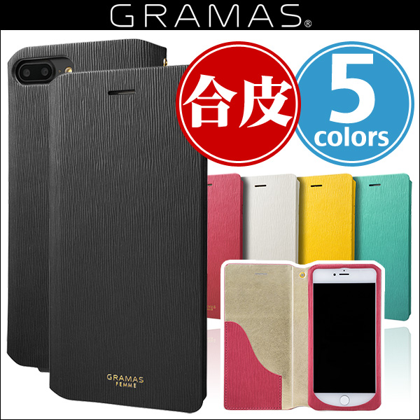 "GRAMAS FEMME ""Colo"" Flap Leather Case FLC256P for iPhone 8 Plus / iPhone 7 Plus"