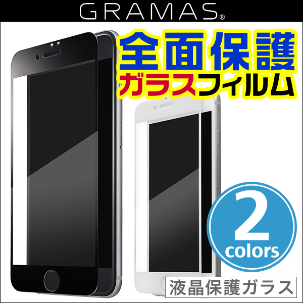 Extra by GRAMAS Protection Glass Full Cover GL136P for iPhone 7 Plus