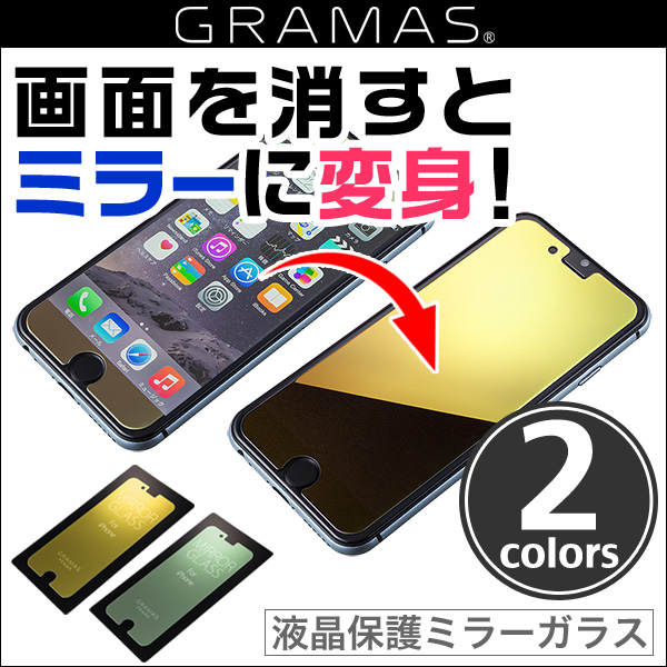 GRAMAS FEMME Protection Mirror Glass GL156P for iPhone 8 Plus / iPhone 7 Plus