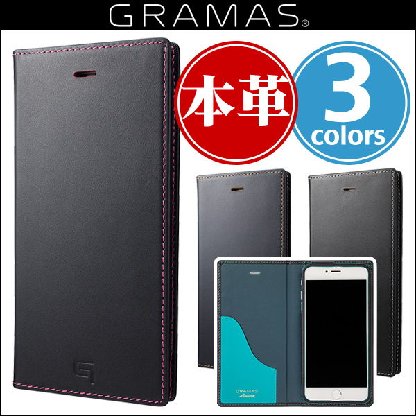 GRAMAS Full Leather Case Limited GLC636PL for iPhone 8 Plus / iPhone 7 Plus
