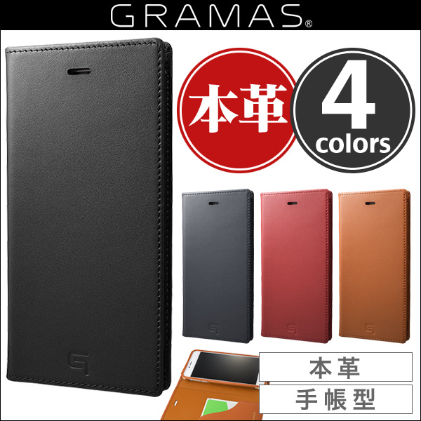 GRAMAS Full Leather Case GLC636P for iPhone 8 Plus / iPhone 7 Plus