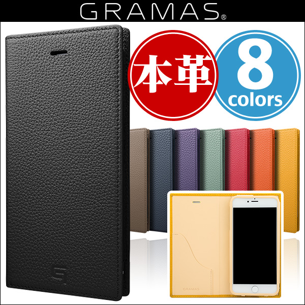 GRAMAS Shrunken-calf Leather Case GLC656P for iPhone 8 Plus / iPhone 7 Plus