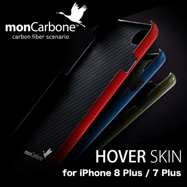 monCarbone HOVERSKIN Napa Leather for iPhone 7 Plus