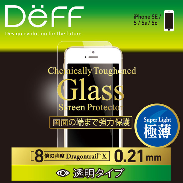 Chemically Toughened Glass Screen Protector Dragontrail X 0.21mm for iPhone SE / 5s / 5c / 5