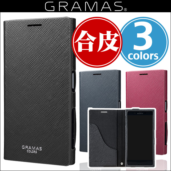 "GRAMAS COLORS ""EURO Passione"" Leather Case CLC2146 for Xperia X Compact SO-02J"