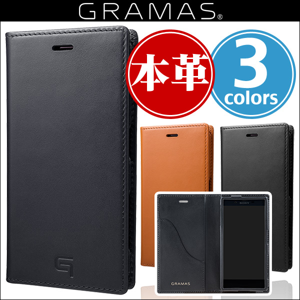 GRAMAS Full Leather Case GLC6126 for Xperia X Compact SO-02J