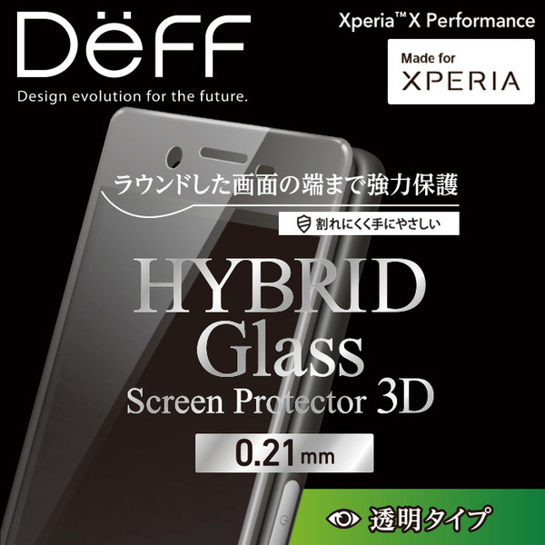 HYBRID Glass Screen Protector 3D 0.21mm for Xperia X Performance SO-04H / SOV33