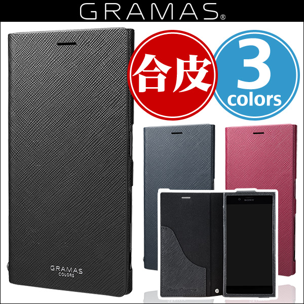 "GRAMAS COLORS ""EURO Passione"" Leather Case CLC2136 for Xperia XZs SO-03J / SOV35 / Xperia XZ SO-01J / SOV34"