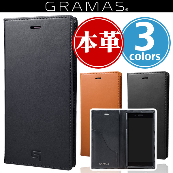 GRAMAS Full Leather Case GLC6116 for Xperia XZs SO-03J / SOV35 / Xperia XZ SO-01J / SOV34