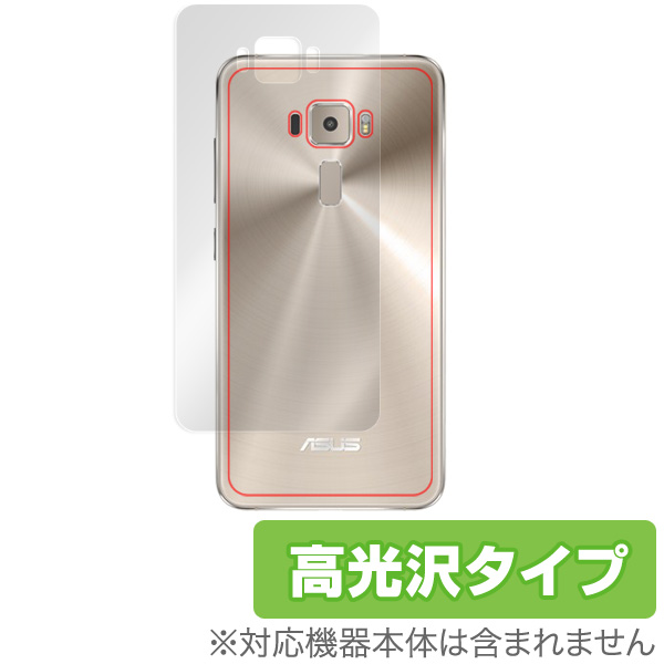 OverLay Brilliant for ASUS ZenFone 3 ZE552KL 裏面用保護シート