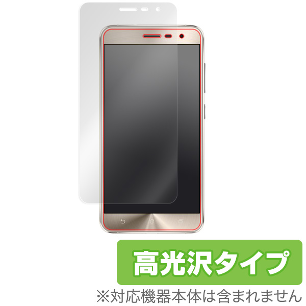 OverLay Brilliant for ASUS ZenFone 3 ZE552KL 表面用保護シート