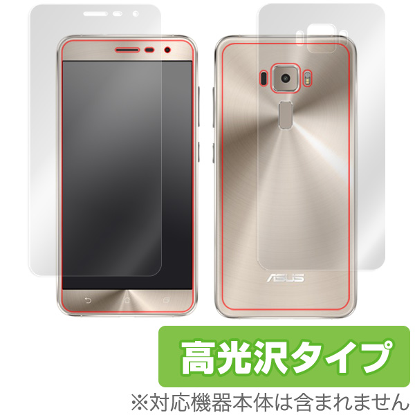 OverLay Brilliant for ASUS ZenFone 3 ZE552KL 『表・裏両面セット』
