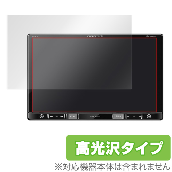 OverLay Brilliant for carrozzeria 楽NAVI AVIC-RL900 / AVIC-RL99