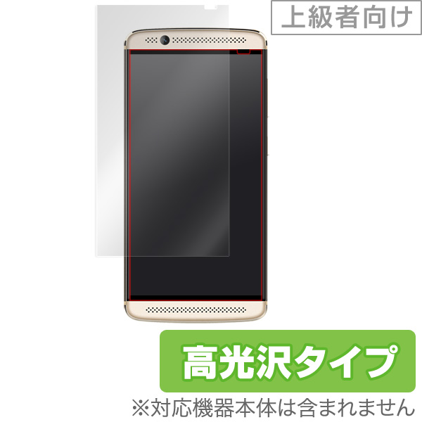 OverLay Brilliant for ZTE AXON 7 mini 極薄保護シート (上級者向け)