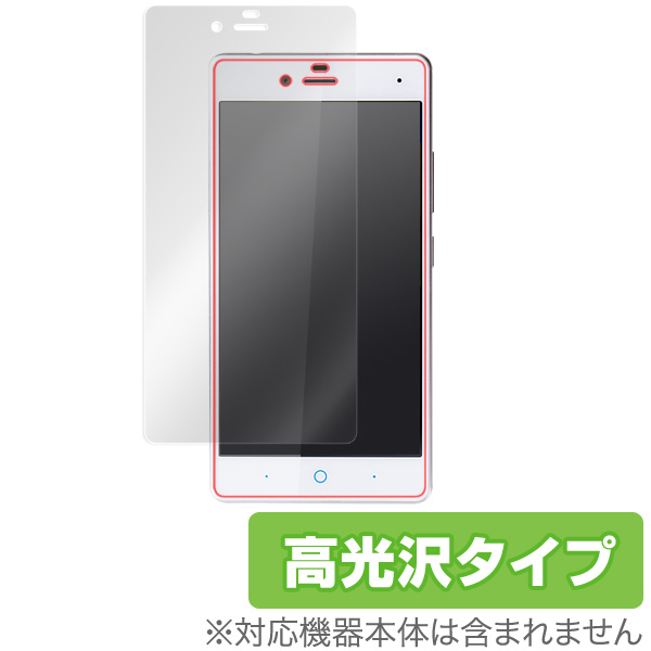 OverLay Brilliant for ZTE BLADE E01 表面用保護シート