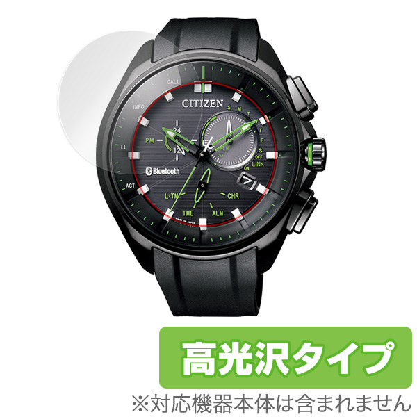 OverLay Brilliant for CITIZEN エコ・ドライブ Bluetooth BZ1025-02E (2枚組)