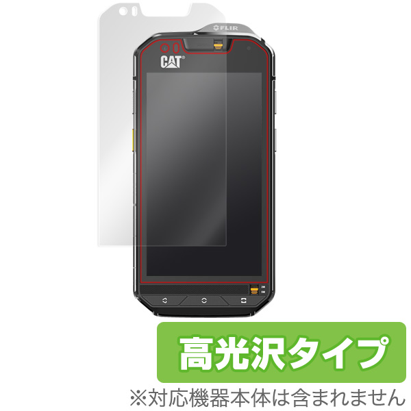 OverLay Brilliant for CAT S60 Smartphone