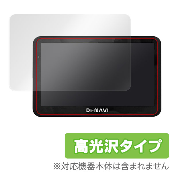 OverLay Brilliant for カーナビゲーション NPLACE DINAVI DNA-720