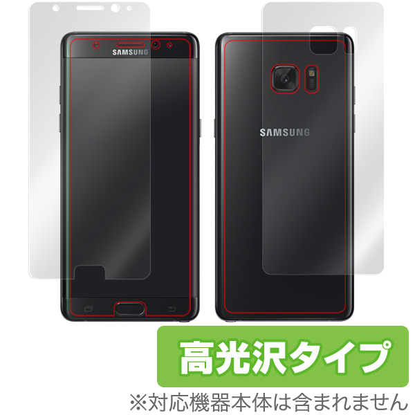 OverLay Brilliant for Galaxy Note FE / Note 7 『表・裏両面セット』