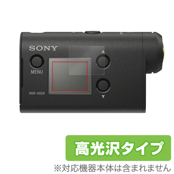 OverLay Brilliant for SONY アクションカム FDR-X3000 / HDR-AS300 / HDR-AS50 (2枚組)