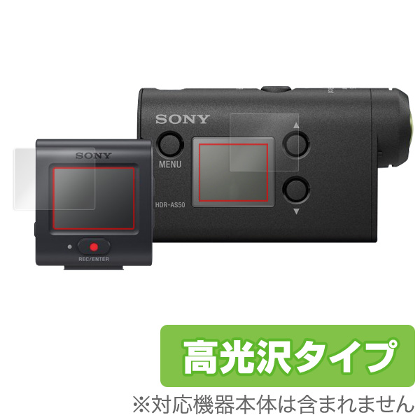 OverLay Brilliant for SONY アクションカム FDR-X3000R / HDR-AS300R / HDR-AS50R ライブビューリモコンキット