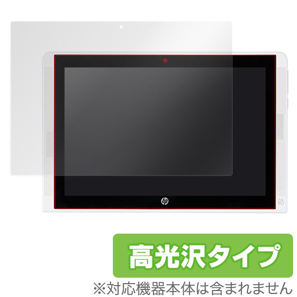 OverLay Brilliant for HP Pavilion x2 10-n100シリーズ