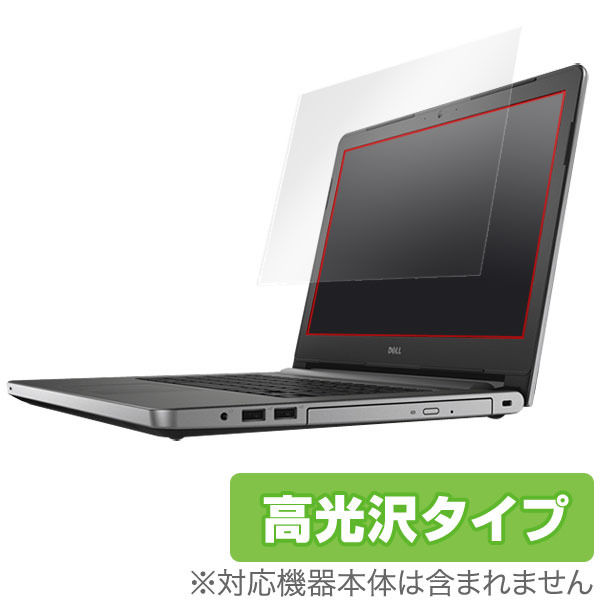 OverLay Brilliant for DELL Inspiron 14 5000シリーズ