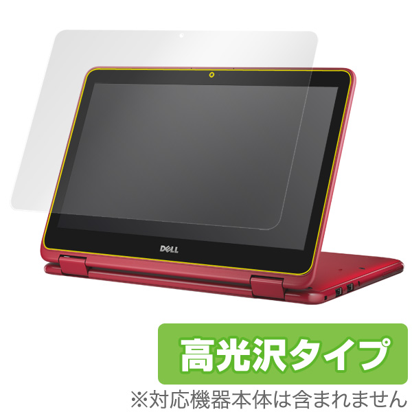 OverLay Brilliant for Inspiron 11 3000シリーズ 2-in-1 (2016年モデル)