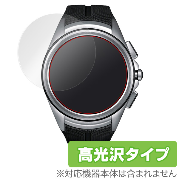 OverLay Brilliant for LG Watch Urbane 2nd Edition(2枚組)