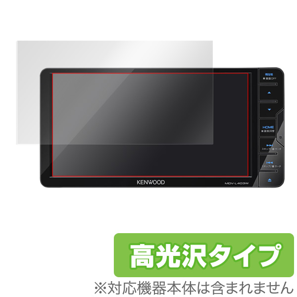 OverLay Brilliant for KENWOOD カーナビゲーション MDV-L403W / MDV-L503W