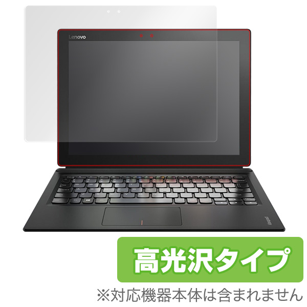OverLay Brilliant for Lenovo ideapad MIIX 700