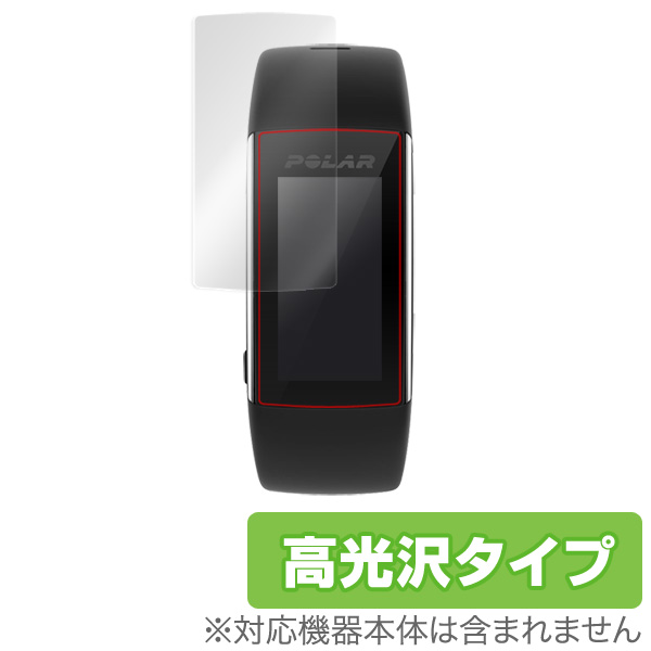 OverLay Brilliant for Polar A370 / A360 極薄保護シート(2枚組)