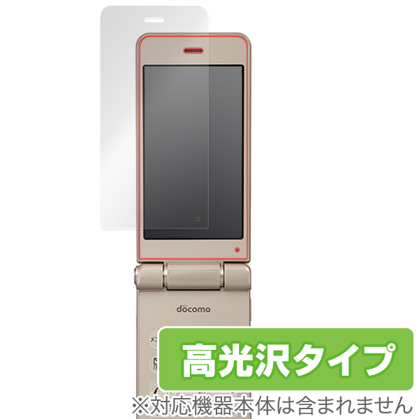 OverLay Brilliant for SoftBank AQUOSケータイ2 601SH / Y!mobile AQUOSケータイ2 602SH / AQUOS ケータイ SH-01J 液晶面保護シート