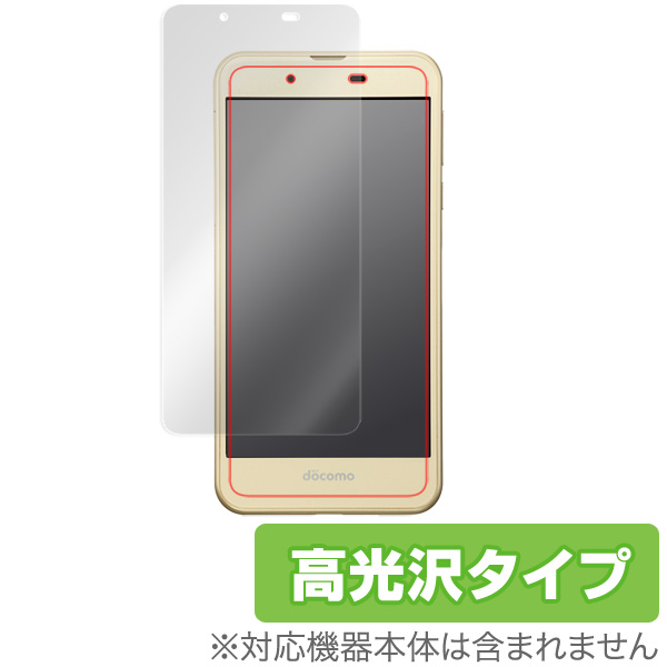 OverLay Brilliant for AQUOS L2 / AQUOS EVER SH-02J / AQUOS U SHV37 / AQUOS L / AQUOS SH-M04 / Disney Mobile on docomo DM-01J