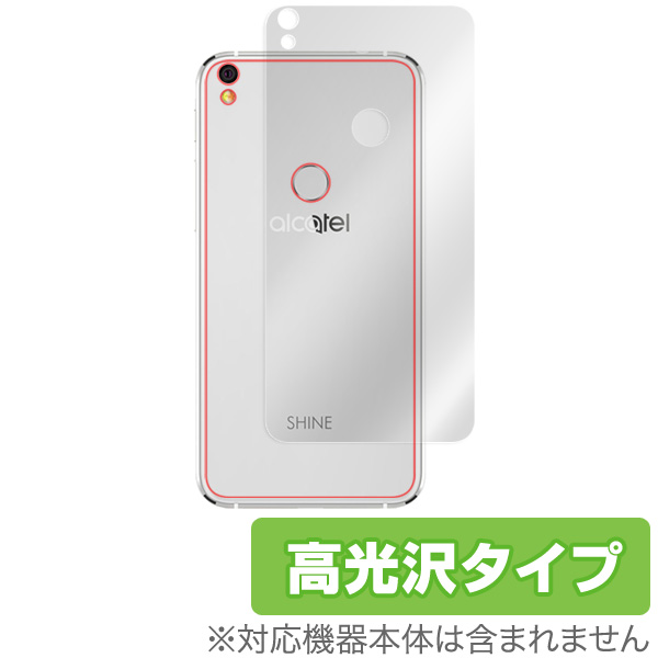 OverLay Brilliant for ALCATEL SHINE LITE 背面用保護シート