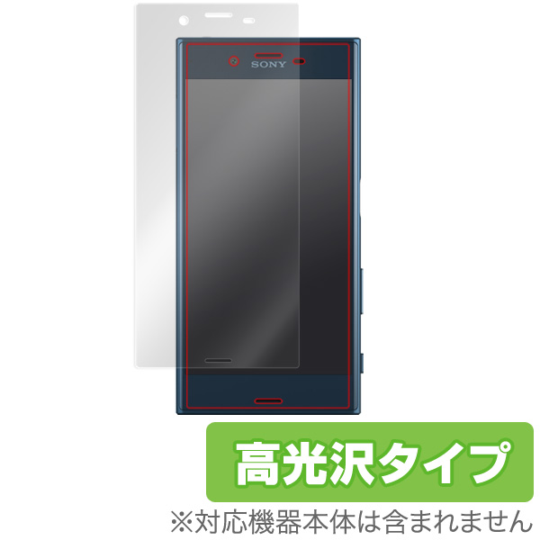 OverLay Brilliant for Xperia XZs SO-03J / SOV35 / Xperia XZ SO-01J / SOV34 表面用保護シート