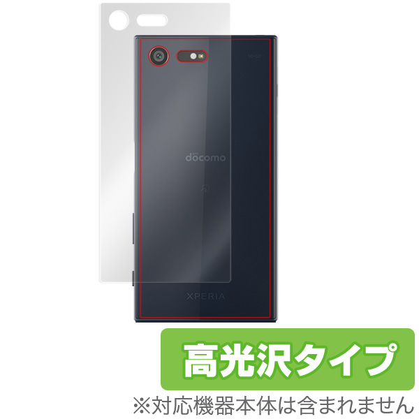 OverLay Brilliant for Xperia X Compact SO-02J 裏面用保護シート