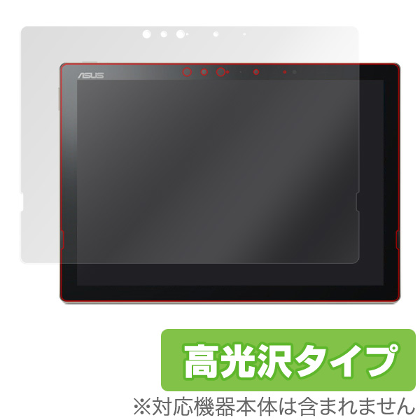 OverLay Brilliant for ASUS TransBook 3 T303UA