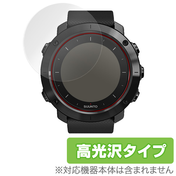 OverLay Brilliant for SUUNTO TRAVERSE (2枚組)
