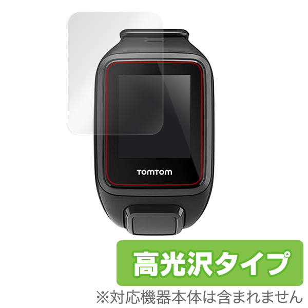 OverLay Brilliant for TomTom Spark (2枚組)