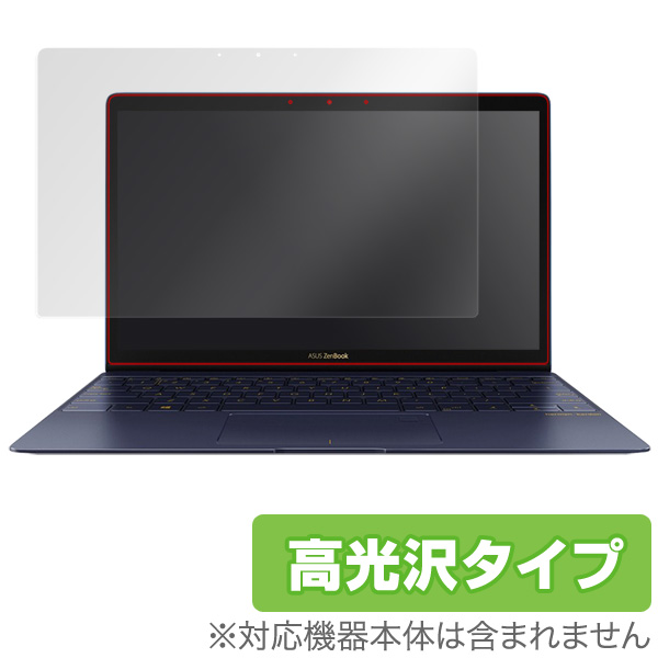 OverLay Brilliant for ASUS ZenBook 3 UX390UA