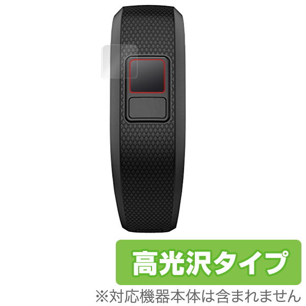 OverLay Brilliant for GARMIN vivofit 3 極薄保護シート (4枚組)