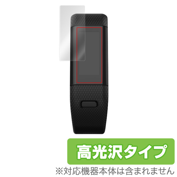 OverLay Brilliant for GARMIN vivosmart J HR+ 極薄保護シート(2枚組)