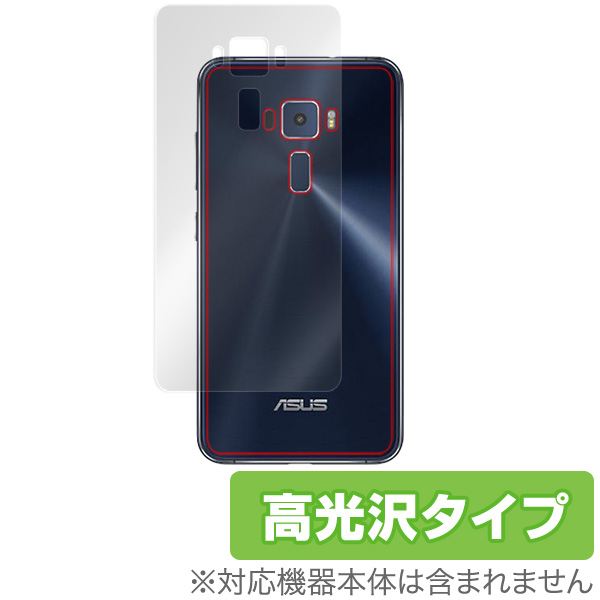 OverLay Brilliant for ASUS ZenFone 3 ZE520KL 裏面用保護シート