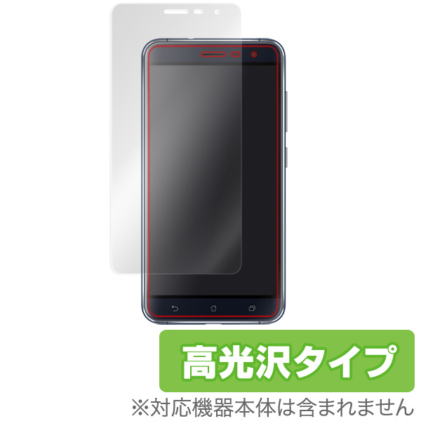 OverLay Brilliant for ASUS ZenFone 3 ZE552KL 極薄液晶保護シート