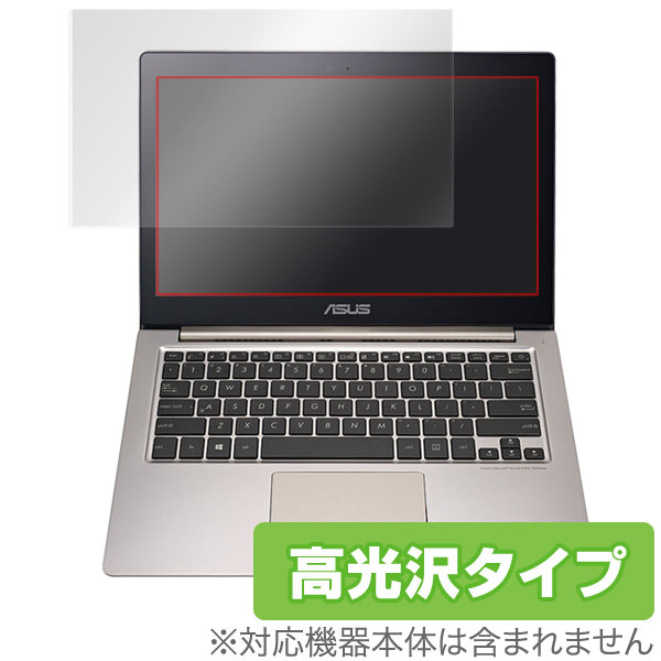 OverLay Brilliant for ASUS ZenBook UX305/UX303