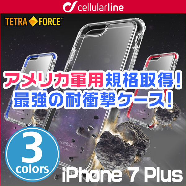 cellularline Tetra Force Shock-Tech 耐衝撃ケース for iPhone 8 Plus / iPhone 7 Plus